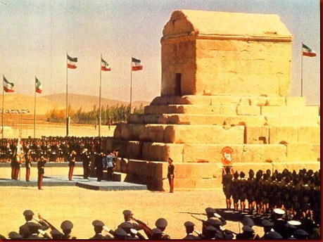 Mohammad Reza Shah Pahlavi at the tomb of Cyrus the Great, a 2500-year old emperor known for his commitment to human rights who probably would not have liked the Shah, a tyrant known for a CIA-trained secret police.