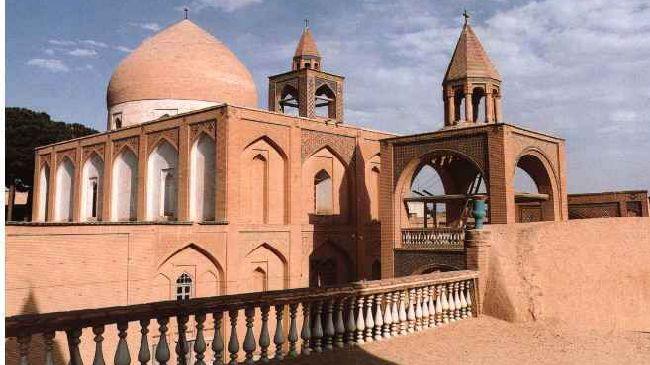 Vank Cathedral - New Julfa, Isfahan