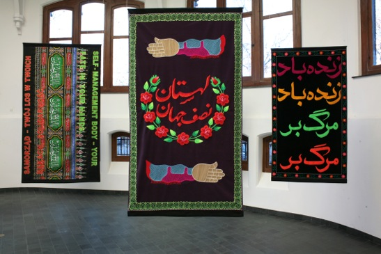 """Friendship of Nations: Polish Shi'ite Showbiz""(installation view), 2011. Photo courtesy of Yana Foque / Kiosk, Ghent."