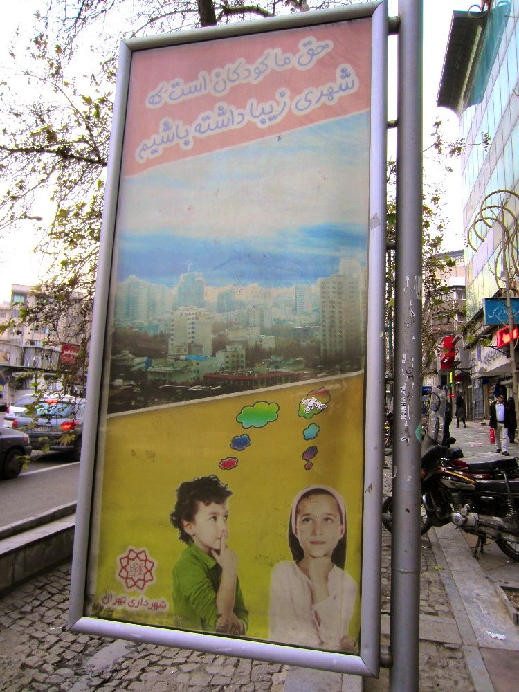 """A poster near Valiasr Square reads """"It is the right of us children to have a beautiful city."""" The poster is sponsored by the Municipality of Tehran."""