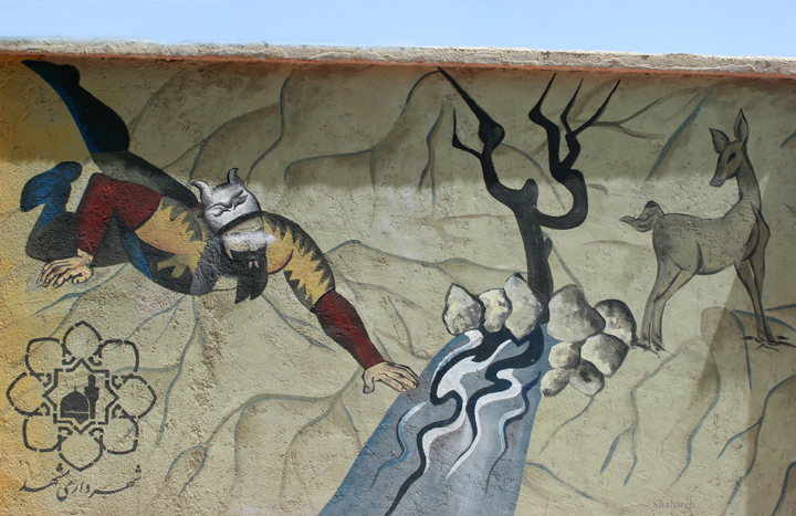 the newly recreated shahnameh mural at se rah-e adiban. images from http://www.iroon.com/irtn/album/291/