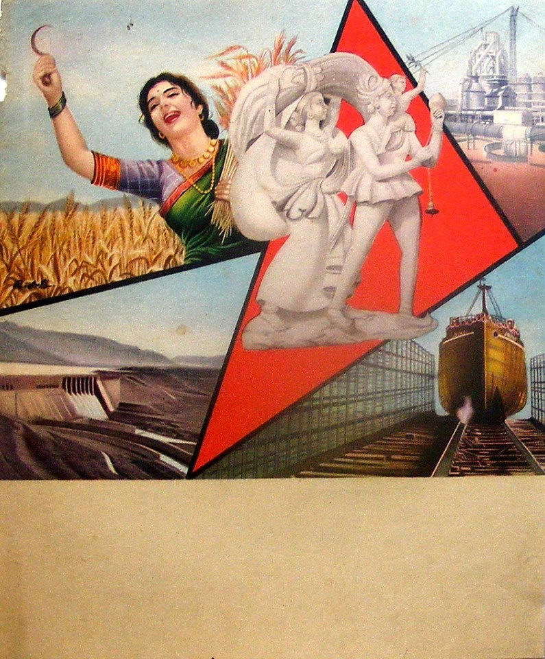 """Poster on Nation Development"" from India c. 1955"