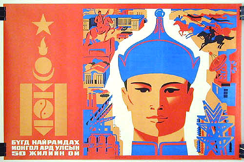 Mongolian poster, c. 1955.