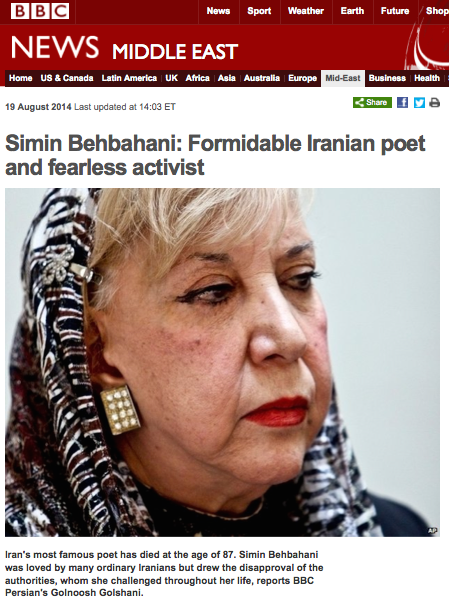 Reframing Simin Behbahani: The Persian Poet in a Western