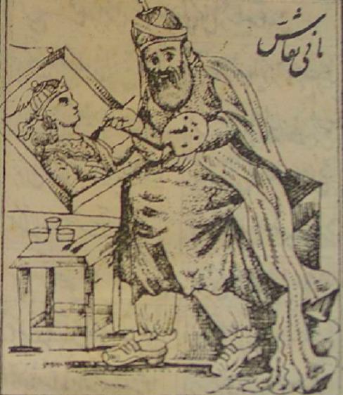 Image of Mani from an early twentieth century textbook. Ashraf al-Din Gilani Nasim-i Shumal, Tarikh-i Muqaddamati-yi Iran Manzumah-i Ashraf (Tihran, 1914).