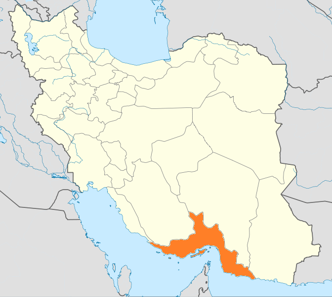 Hormozgan Province, where many Iranians of African descent live, and the backdrop to many examples of documentary photography.