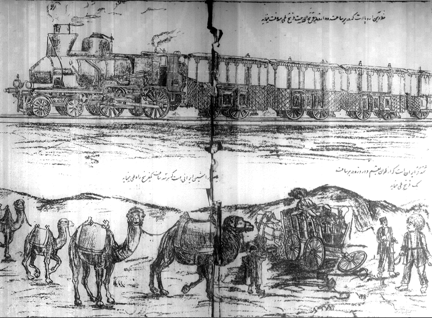 A 1908 issue of the Iranian periodical Kashkul depicting the railway. From the University of Texas at Austin Libraries